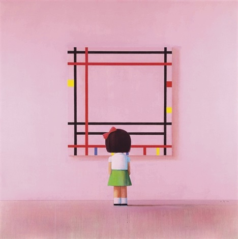 Liu Ye, Boogie Woogie, Little Girl In New York