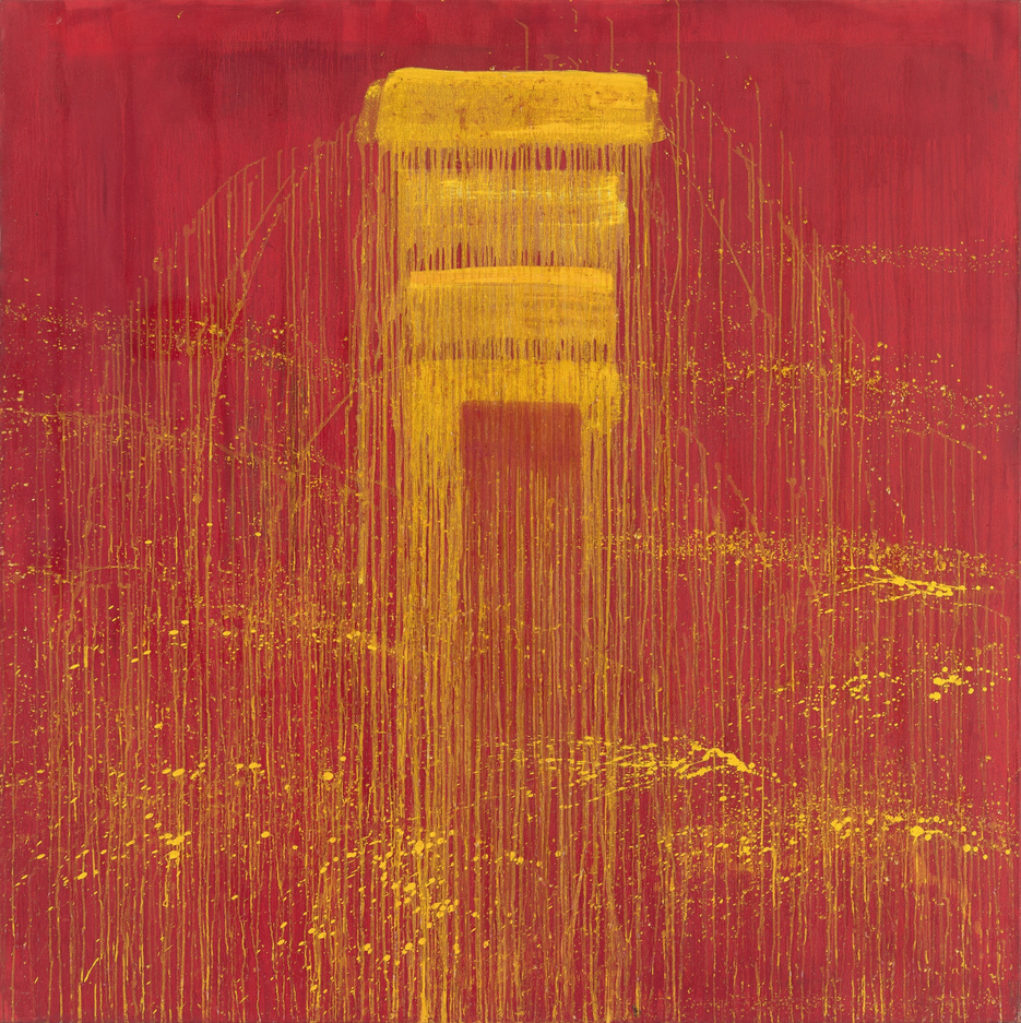 Pat Steir, Four Yellow / Red Negative Waterfall