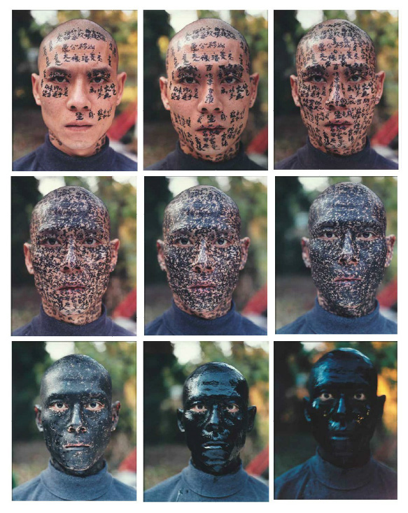 Zhang Huan, Family Tree